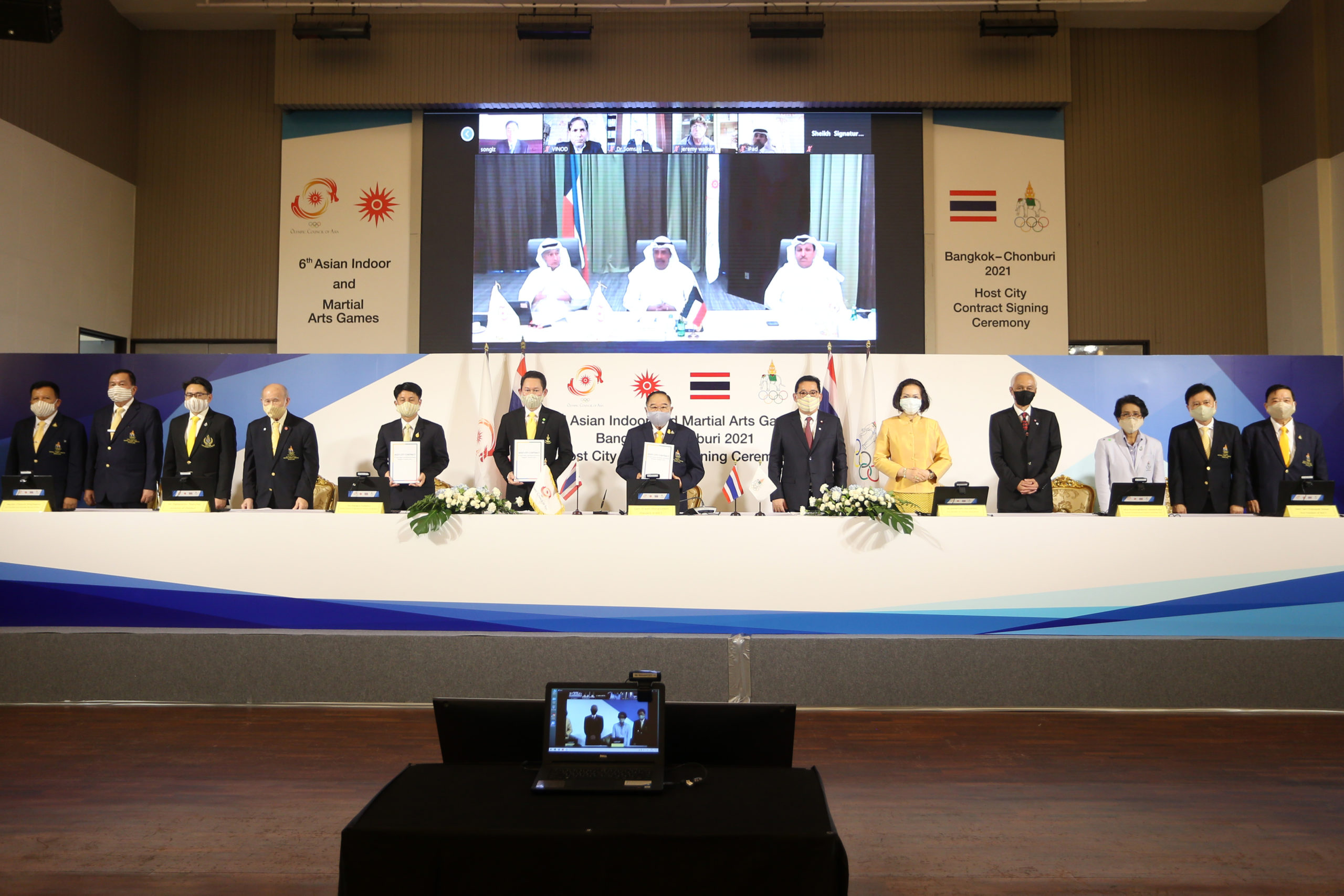 OCA signs host city contract for 6th AIMAG 2021 : ANOC